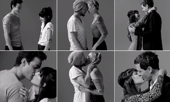 Pileva First Kiss