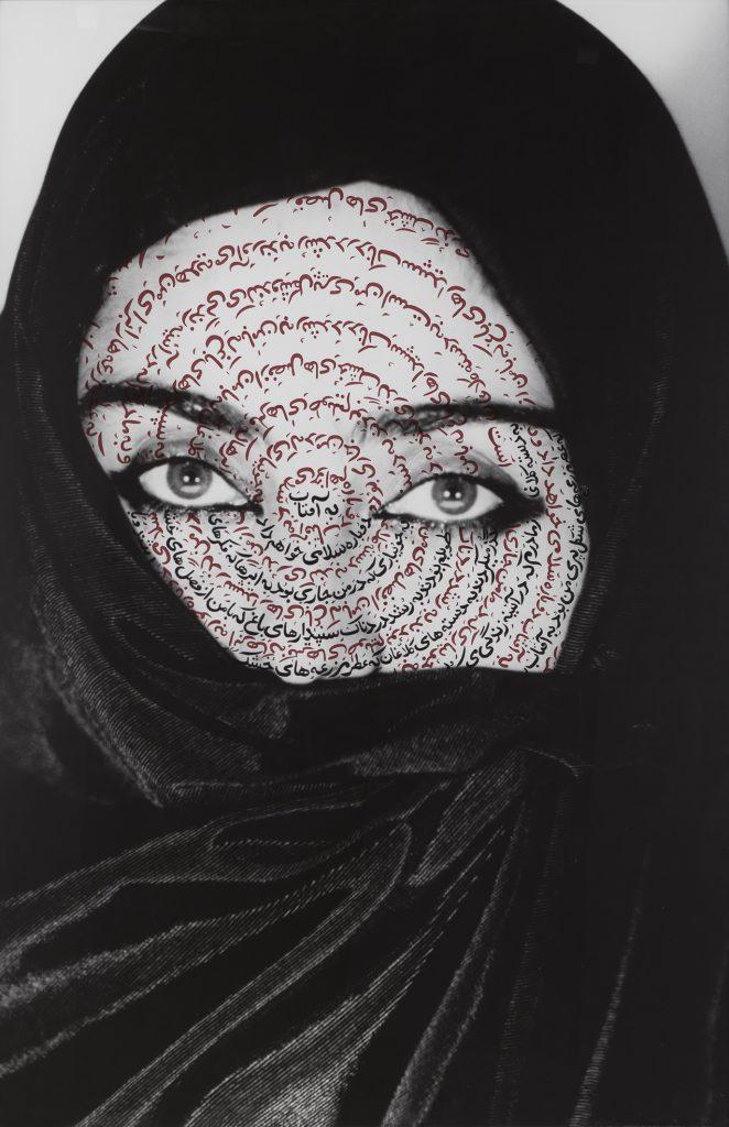 Neshat-Women-of-Allah